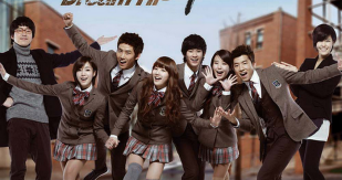 Dream High (S1)