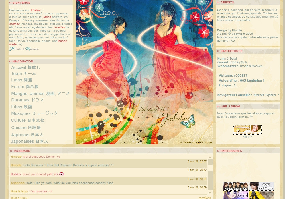 J.Sekai - Version 2